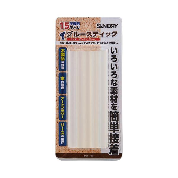 (まとめ)角利産業 グル―スティック 半透明 SGS-15C 15本入【×50セット】 送料込!