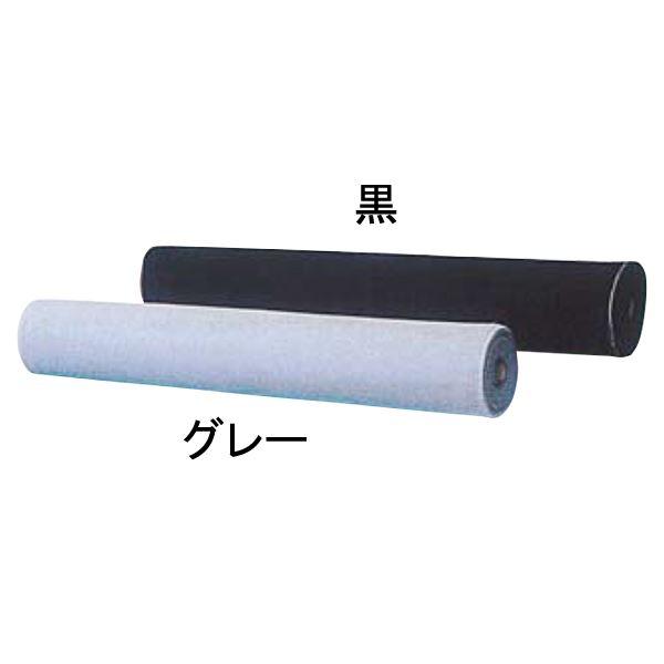 リヒレンVネット 箱入 18×18×1320 黒 送料込!