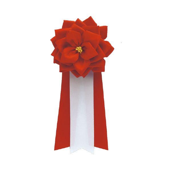(まとめ)銀鳥産業 徽章リボン バラ 中 タレ459-236 赤(×20セット) 送料無料!