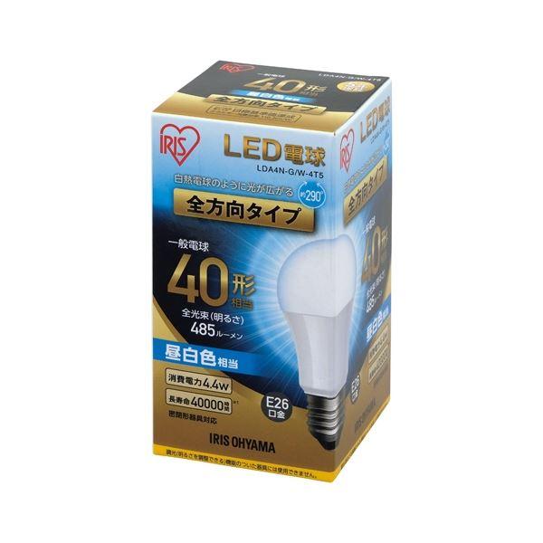 (まとめ) アイリスオーヤマ LED電球40W E26 全方向 昼白 LDA4N-G/W-4T5【×10セット】 送料無料!