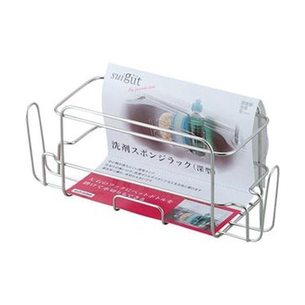 (まとめ)和平フレイズ SUIグート深型洗剤スポンジラック SUI-6068 1個【×10セット】 送料無料!