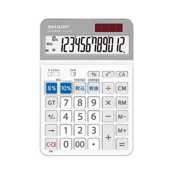 (まとめ)シャープ 電卓 軽減税率対応モデル12桁 セミデスクトップ EL-SA72-X 1台【×5セット】 送料無料!