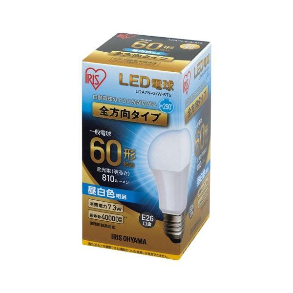 (まとめ) アイリスオーヤマ LED電球60W E26 全方向 昼白 LDA7N-G/W-6T5【×10セット】 送料無料!