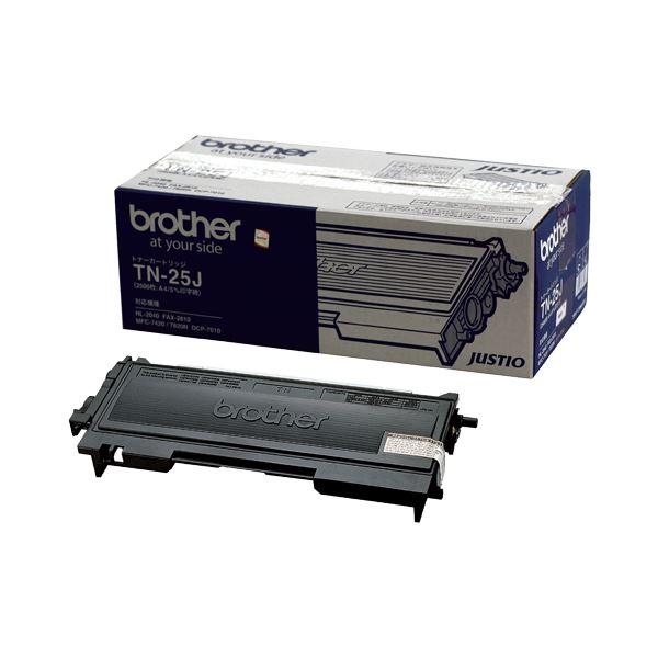 プリンタートナー ドラム 純正トナー トナー まとめ ブラザー 1個 BROTHER スピード対応 全国送料無料 送料無料 TN-25J ×3セット 商店 トナーカートリッジ