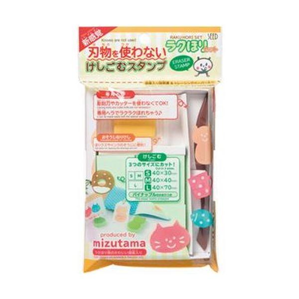 (まとめ)シード ラクほりセット MKH-RHS-M 1パック【×20セット】 送料無料!