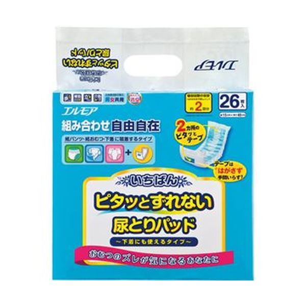 (まとめ)カミ商事 エルモア いちばんピタッとずれない尿とりパッド 1セット(208枚:26枚×8パック)【×3セット】 送料無料!