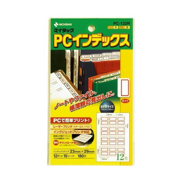 (まとめ)ニチバン PCインデックスラベル PC-132R 赤枠10冊【×5セット】 送料無料!
