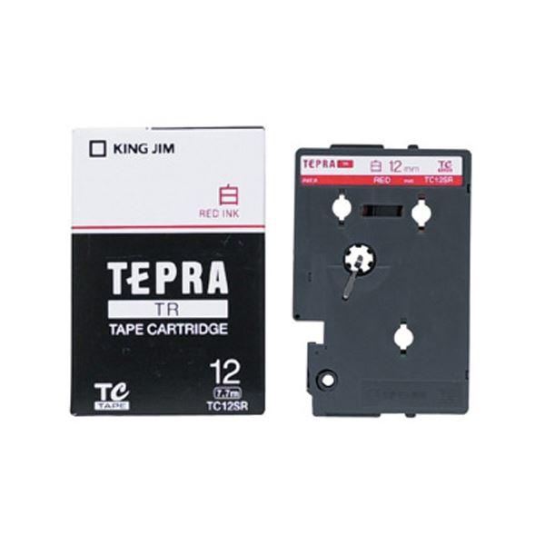 (まとめ) キングジム テプラ TRテープカートリッジ 12mm 白/赤文字 TC12SR 1個 【×10セット】 送料無料!
