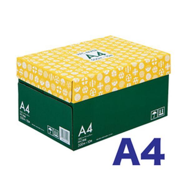 (まとめ)高白色コピー用紙 ノルディック A4 5000枚 1箱(500枚×10冊)【×2セット】 送料込!
