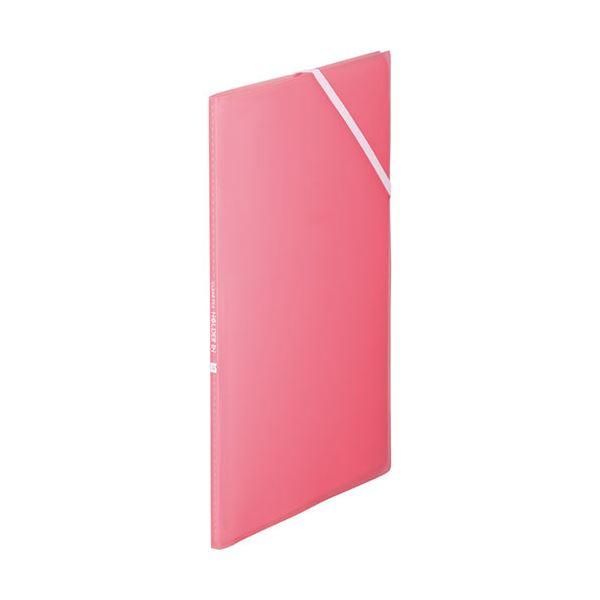 (まとめ) キングジム クリアーファイルホルダーイン A4タテ 4ポケット ピンク 6171Tヒン 1冊 【×30セット】 送料無料!