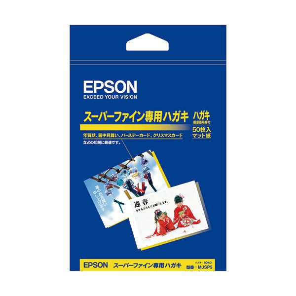 (まとめ) エプソン スーパーファイン専用ハガキ郵便番号枠有 MJSP5 1冊(50枚) 【×30セット】 送料込!