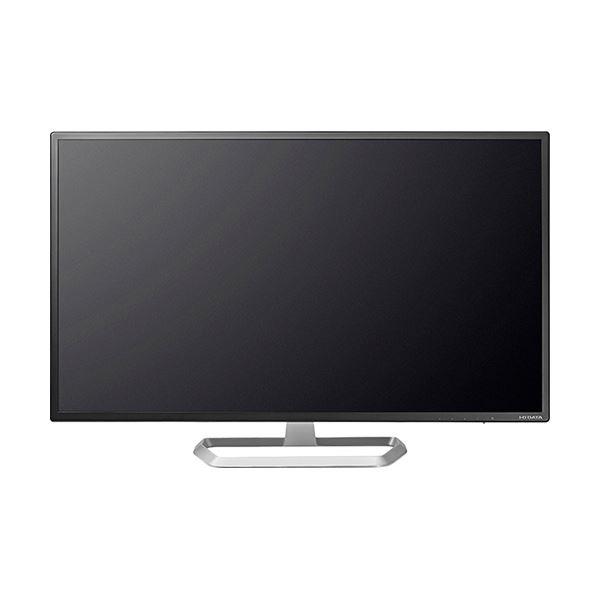 アイオーデータ 広視野角ADSパネル採用DisplayPort搭載31.5型ワイド液晶ディスプレイ ブラック 5年保証 LCD-DF321XDB 1台 送料込!