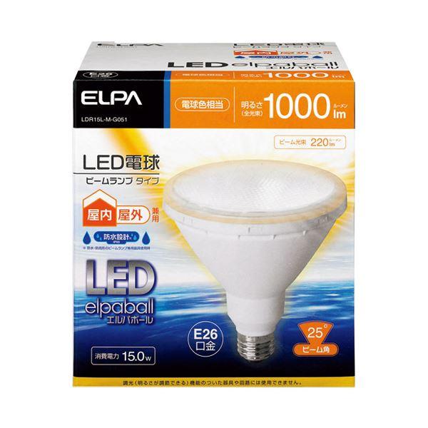 (まとめ) 朝日電器 LED電球ビームタイプ 電球色 LDR15L-M-G051【×3セット】 送料無料!