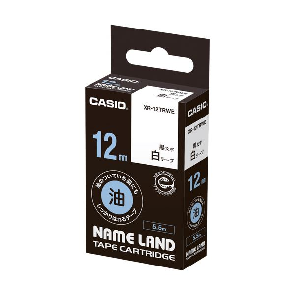 (まとめ) カシオ NAME LAND油の付いている面にもしっかりはれるテープ 12mm×5.5m 白/黒文字 XR-12TRWE 1個 【×10セット】 送料無料!