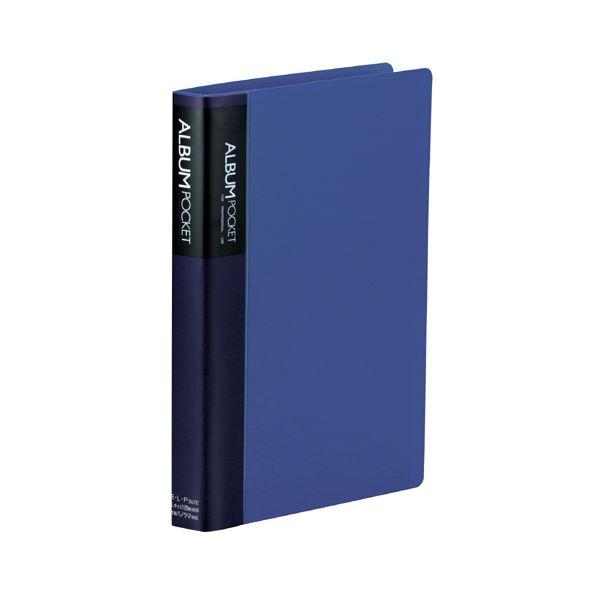 (まとめ) セキセイ カケルアルバム 10穴リングバインダー ブルー XD-120LP 1冊 【×10セット】 送料無料!