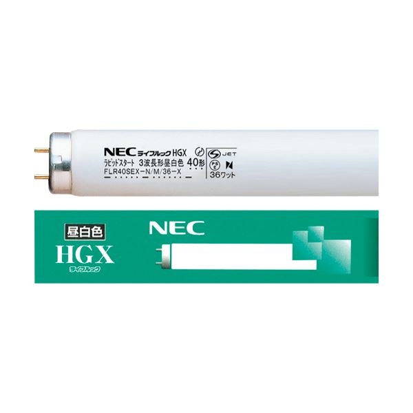 NEC 蛍光ランプ ライフルックHGX直管グロースタータ形 20W形 3波長形 昼白色 業務用パック FL20SSEX-N/18-X1パック(25本) 送料無料!
