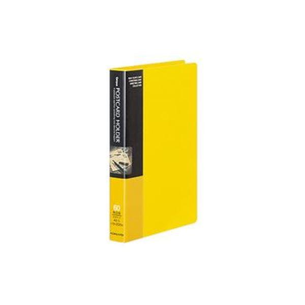 (まとめ)コクヨ ポストカードホルダー(固定式)A6タテ 30枚収容 黄 ハセ-20NY 1セット(6冊)【×3セット】 送料無料!