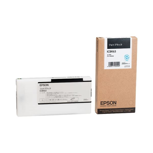 (まとめ) エプソン EPSON インクカートリッジ フォトブラック 200ml ICBK63 1個 【×10セット】 送料無料!