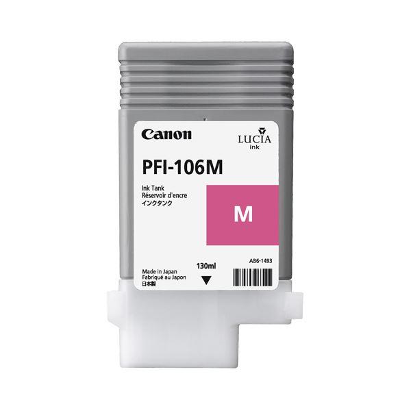 (まとめ) キヤノン Canon インクタンク PFI-106 顔料マゼンタ 130ml 6623B001 1個 【×10セット】 送料無料!