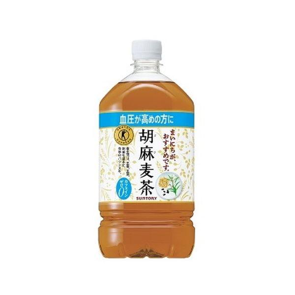 サントリー 胡麻麦茶 1箱(1.05L×12本) 送料込!