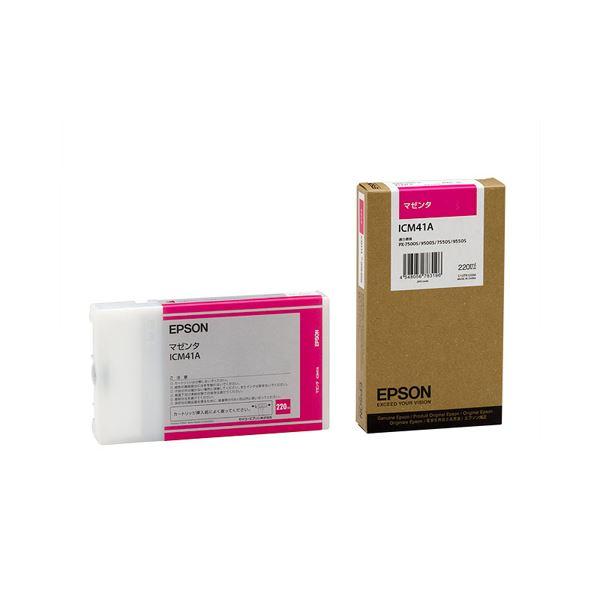 (まとめ) エプソン EPSON PX-Pインクカートリッジ マゼンタ 220ml ICM41A 1個 【×10セット】 送料無料!