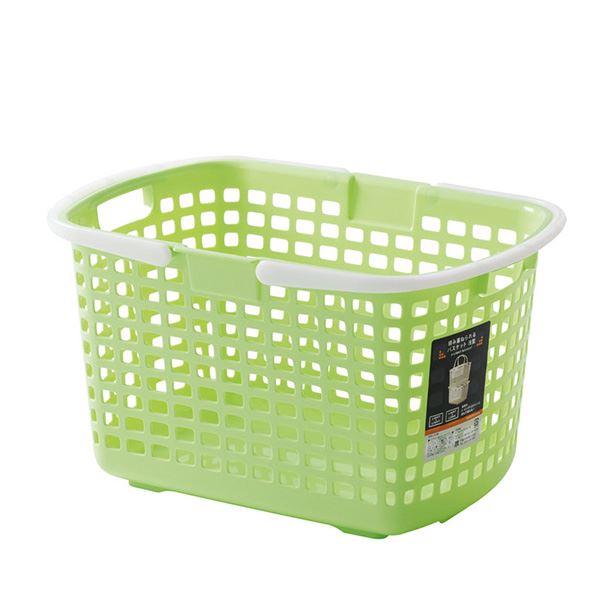 (まとめ) S-ライトバスケット/収納かご 【グリーン】 持ち手付き 積み重ね可 洗濯かご 脱衣かご おもちゃ収納 【24個セット】 送料込!