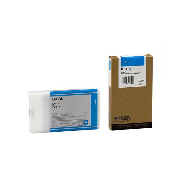 (まとめ) エプソン EPSON PX-Pインクカートリッジ シアン 220ml ICC41A 1個 【×10セット】 送料無料!