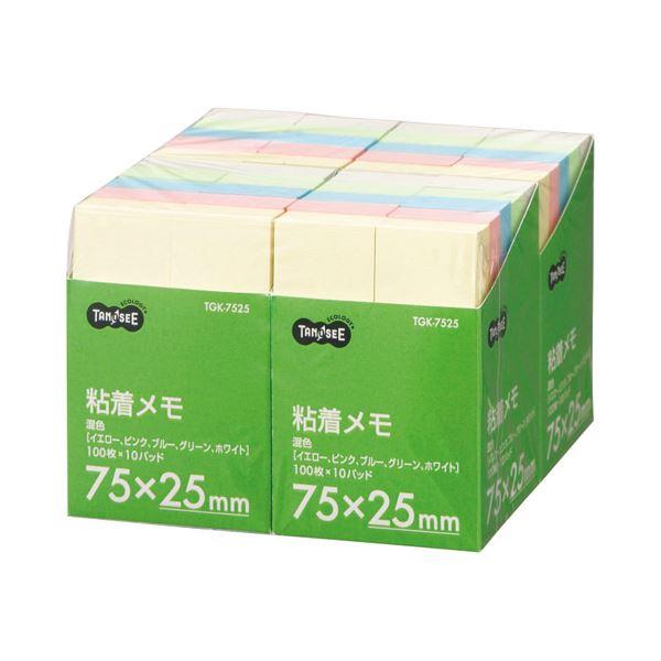 (まとめ) TANOSEE 粘着メモ<ボリュームパック> 75×25mm 5色 1セット(40冊:10冊×4パック) 【×10セット】 送料無料!