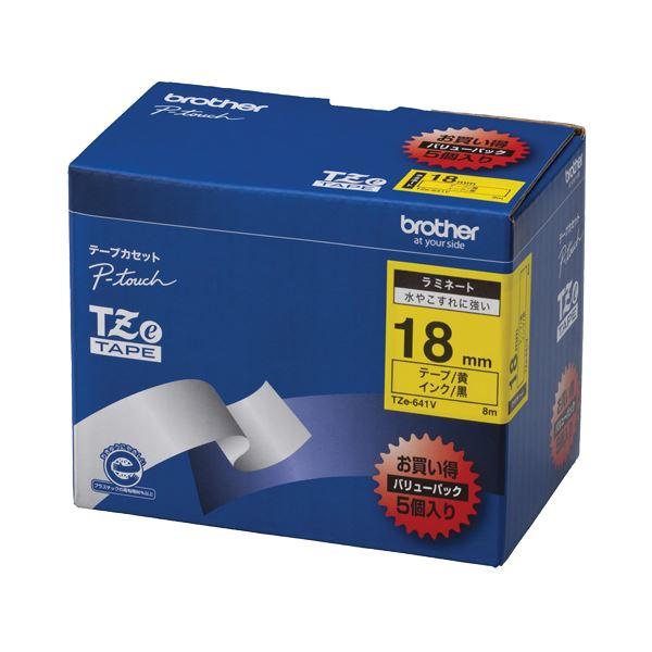 (まとめ)ブラザー BROTHER ピータッチ TZeテープ ラミネートテープ 18mm 黄/黒文字 業務用パック TZE-641V 1パック(5個)【×3セット】 送料無料!