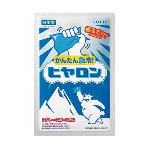 (まとめ)ロッテ ヒヤロン 1セット(12個)【×10セット】 送料無料!