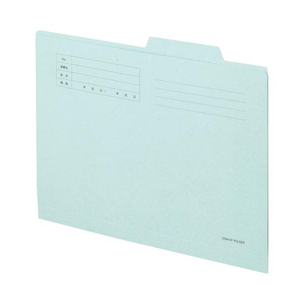 ケース フォルダー ボックス 出群 個別フォルダー ��� TANOSEE ×30セット ブルー 10冊 1パック �料無料 A4 買�