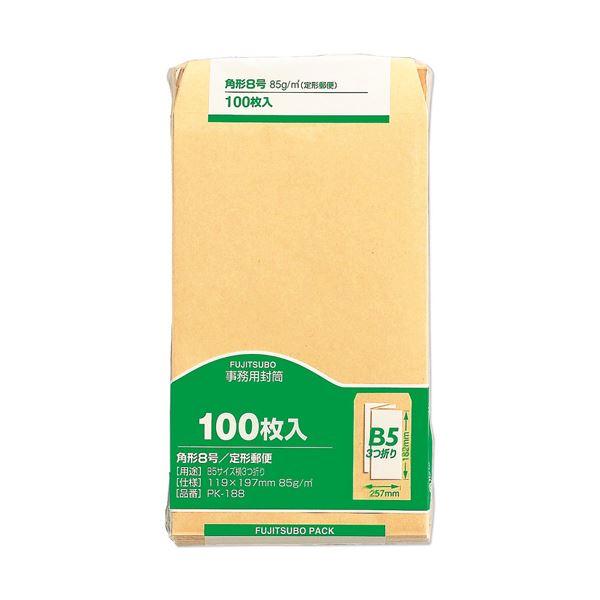 まとめ マルアイ 事務用封筒 新作多数 PK-188 ×5セット 100枚×10 新作からSALEアイテム等お得な商品 満載 角8 送料込
