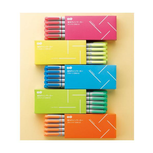鮮やかな発色の蛍光マーカー まとめ TANOSEE 蛍光マーカーシングルタイプ 税込 キャップ式 送料無料 10本 ×30セット グリーン 限定特価 1セット