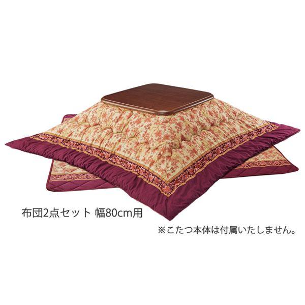 こたつ布団 寝具 買い取り 掛け布団 単品 幅180cm用 ワイン 表地綿100% 〔リビング ダイニング ぶどう柄 居間 和室〕 送料込 超定番
