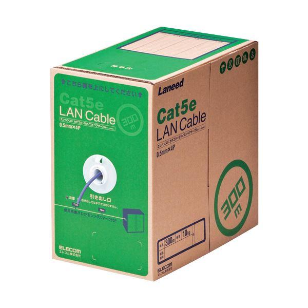 エンハンスド カテゴリー5 Cat5e 対応のLANケーブル エレコム EU RoHS指令準拠LANケーブル 国内正規品 単線 PU300 毎日がバーゲンセール 送料無料 1本 パープル RS 300m LD-CT2