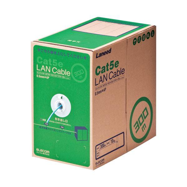 エンハンスド カテゴリー5 Cat5e 対応のLANケーブル エレコム 直営店 EU RoHS指令準拠LANケーブル 単線 RS 送料無料 ライトブルー 1本 300m LB300 格安 価格でご提供いたします LD-CT2