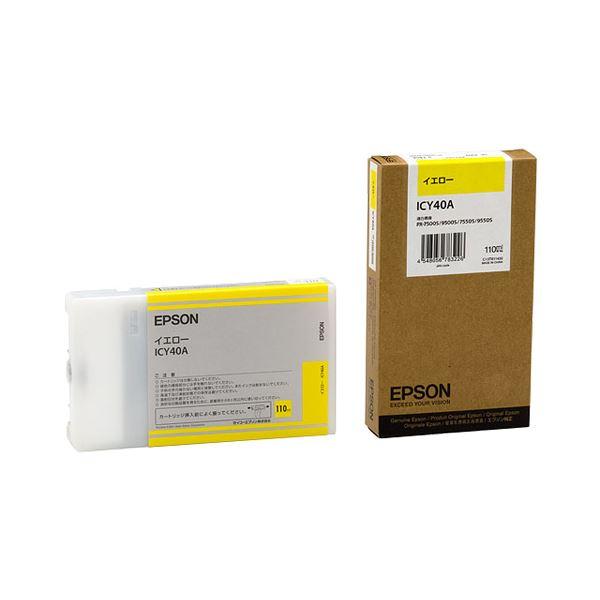 (まとめ) エプソン EPSON PX-Pインクカートリッジ イエロー 110ml ICY40A 1個 【×10セット】 送料無料!
