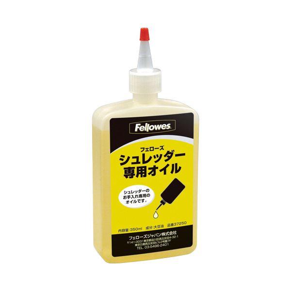 (まとめ) フェローズ シュレッダー用 専用オイル 350ml 37250 1個 【×10セット】 送料無料!