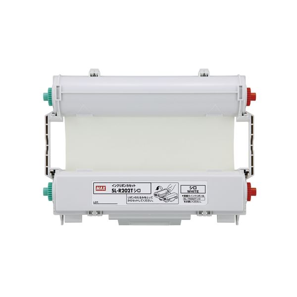 マックス ビーポップ インクリボン 白 SL-R202T 送料無料!