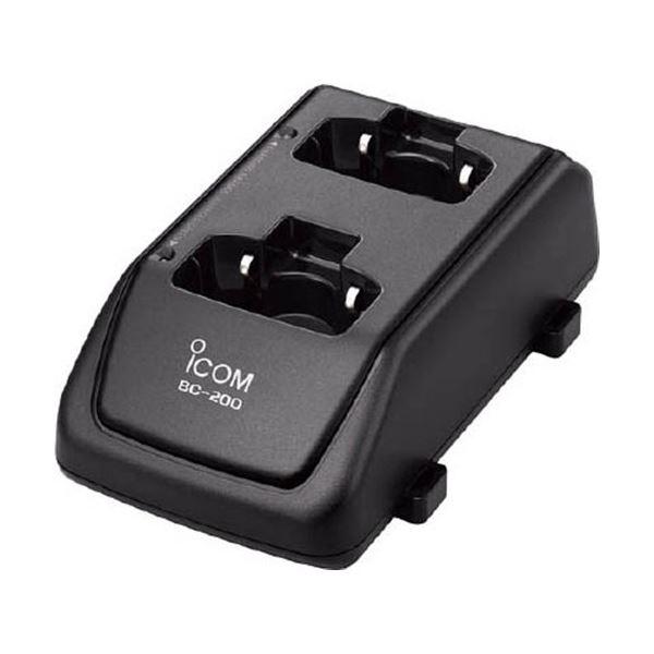 (まとめ)アイコム 連結2口タイプ充電器BC-200 1個【×3セット】 送料無料!