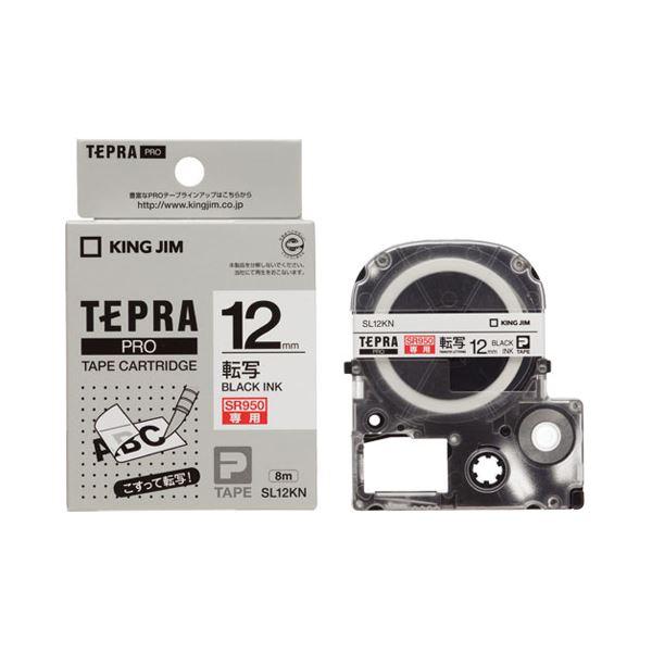 (まとめ) キングジム テプラ PRO テープカートリッジ 転写テープ 12mm 黒文字 SL12KN 1個 【×10セット】 送料無料!