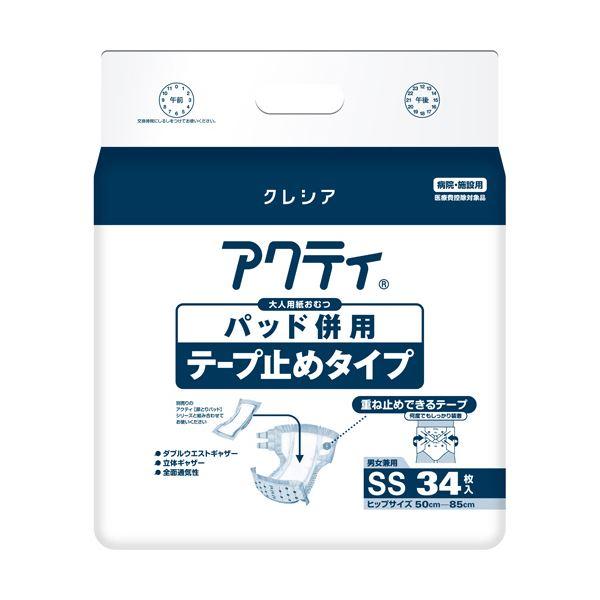 日本製紙 クレシア アクティパッド併用テープ止めタイプ SS 1セット(102枚:34枚×3パック) 送料無料!