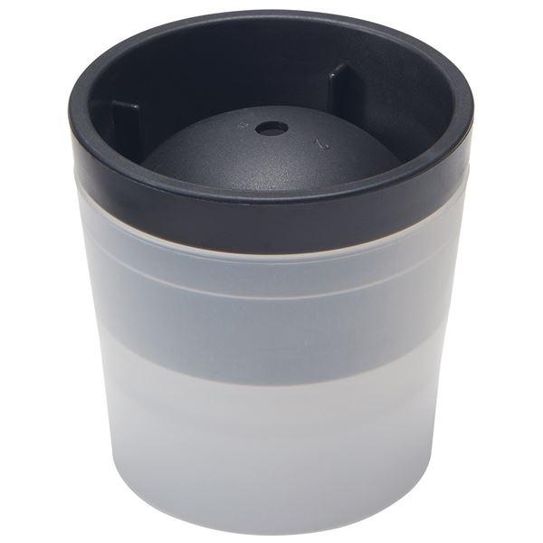 製氷皿/製氷器 【ブラック】 丸氷 キッチン用品 『俺の丸氷』 【40個セット】 送料込!
