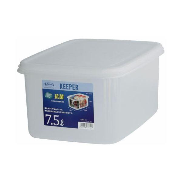 (まとめ) 保存容器/ジャンボケース 【M 深型】 抗菌効果 キッチン用品 『キーパー』 【×16個セット】 送料込!