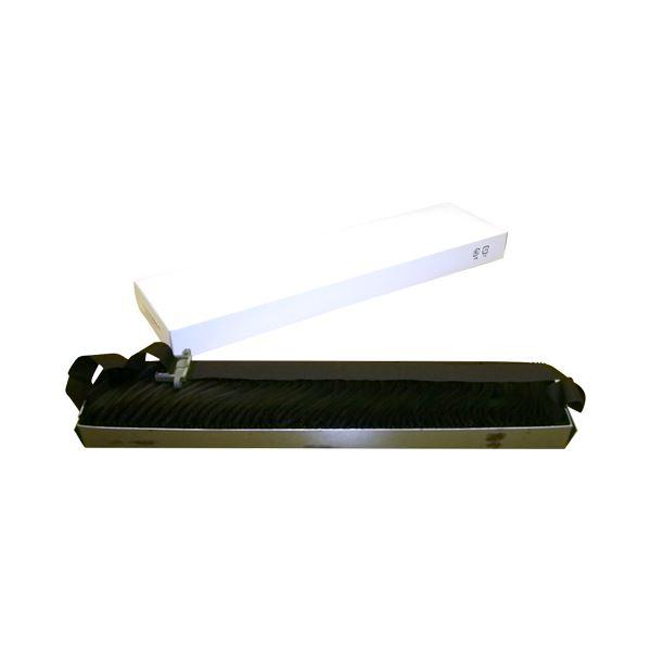 お買い得な汎用サブリボンカートリッジ DPK24E 最安値 詰替用サブリボン 汎用品黒 1セット 送料無料 6本 高級品