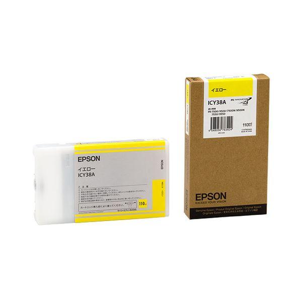 (まとめ) エプソン EPSON PX-P/K3インクカートリッジ イエロー 110ml ICY38A 1個 【×10セット】 送料無料!