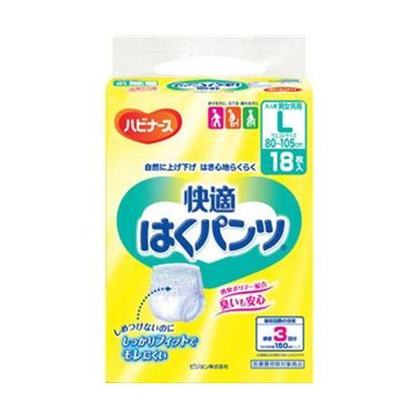 (まとめ)ピジョン ハビナース 快適はくパンツ L 1パック(18枚)【×5セット】 送料無料!
