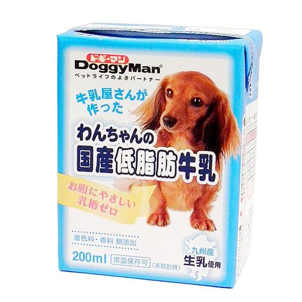 まとめ ドギーマンわんちゃんの国産低脂肪牛乳 ご予約品 200ml 送料込 ×24セット 初回限定