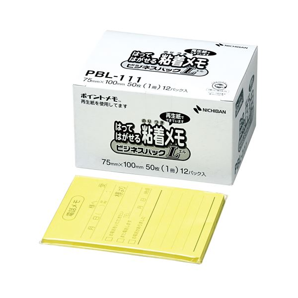 (まとめ)ポイントメモ 再生紙 ビジネスパックL 電話メモ 12冊×5パック【×3セット】 送料無料!