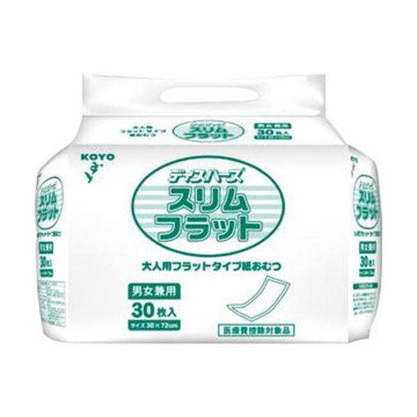 (まとめ)光洋 ディスパース フラットパッドスリムフラット 1パック(30枚)【×10セット】 送料込!